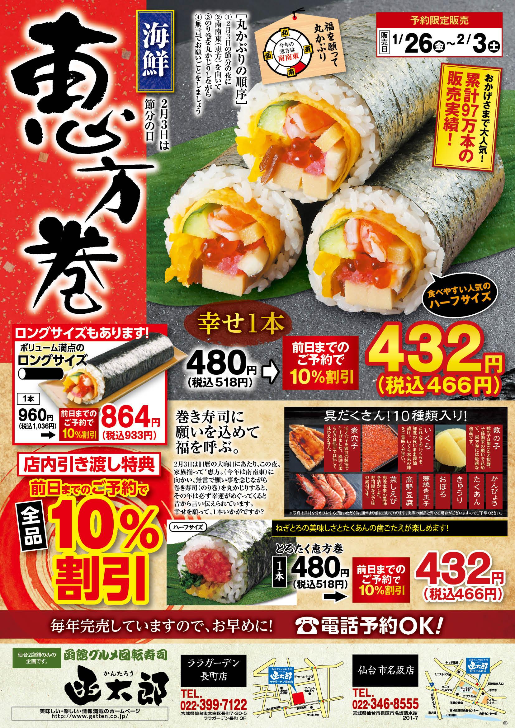 おみやげ購入おすすめスポット | 八戸市観光情報サ …